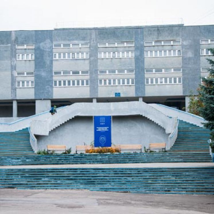 DEPARTMENT OF THEORY AND METHODOLOGY OF PHYSICAL                                                   EDUCATION