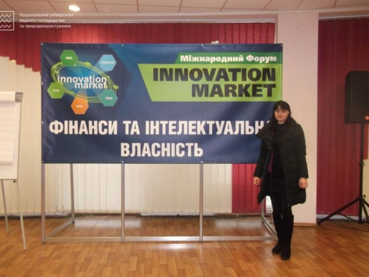 "Forum ""INNOVATION MARKET"" and XV International industrial forum"